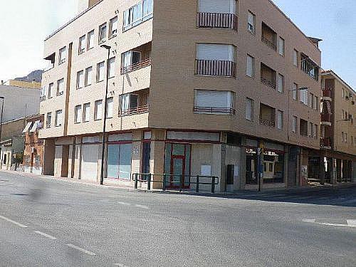 - Local en alquiler en calle Maestro Puig Valera, Santomera - 210647470