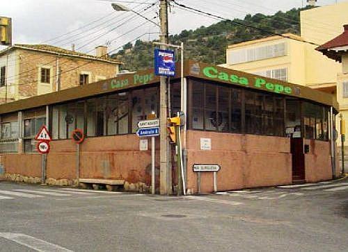- Local en alquiler en calle Dels Reis, Ponent en Palma de Mallorca - 210649816