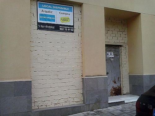 - Local en alquiler en calle Gelves, Dos Hermanas - 231408698