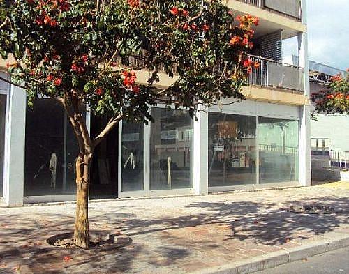 - Local en alquiler en calle Primero de Mayo, Alcalá - 231409019
