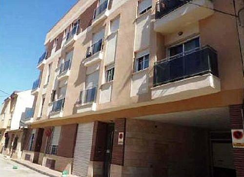 Garaje en alquiler en calle Esperanza, Murcia - 355022656