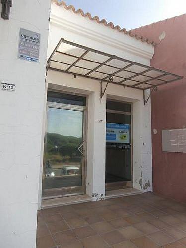 - Local en alquiler en calle Molino Viejo del, Chiclana de la Frontera - 246794463
