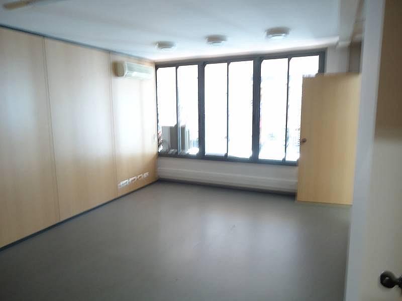Foto - Oficina en alquiler en calle Santa Coloma, Santa Coloma de Gramanet - 283336538