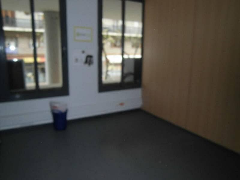 Foto - Oficina en alquiler en calle Santa Coloma, Santa Coloma de Gramanet - 283336544