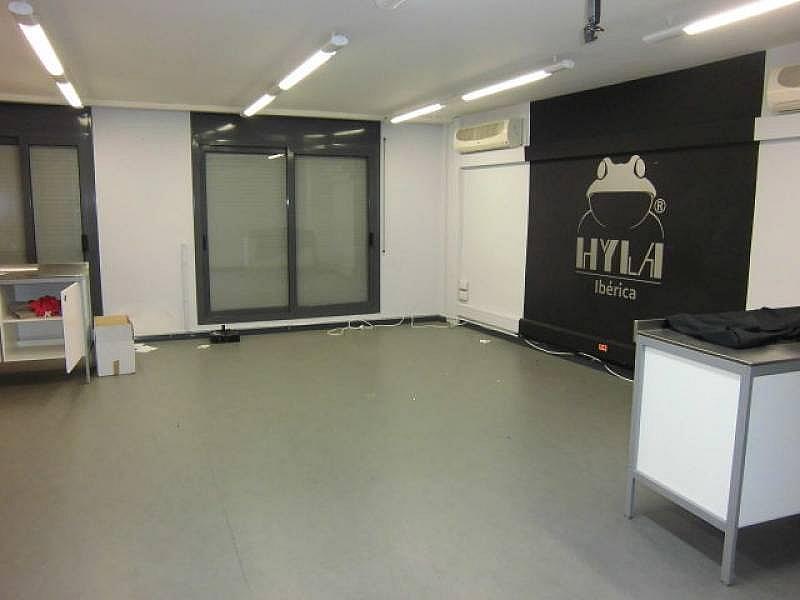 Foto - Oficina en alquiler en calle Santa Coloma, Santa Coloma de Gramanet - 283336550