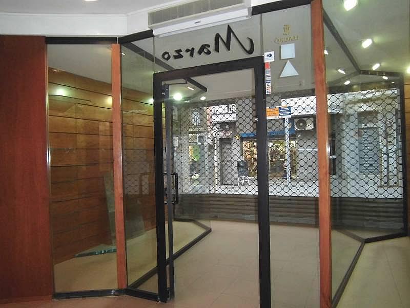 Foto - Local comercial en alquiler en calle Pompeu Fabra, Santa Coloma de Gramanet - 333351492