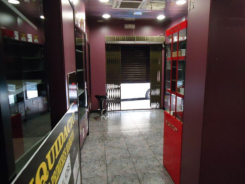 Foto - Local comercial en alquiler en calle Pompeu Fabra, Santa Coloma de Gramanet - 329368482