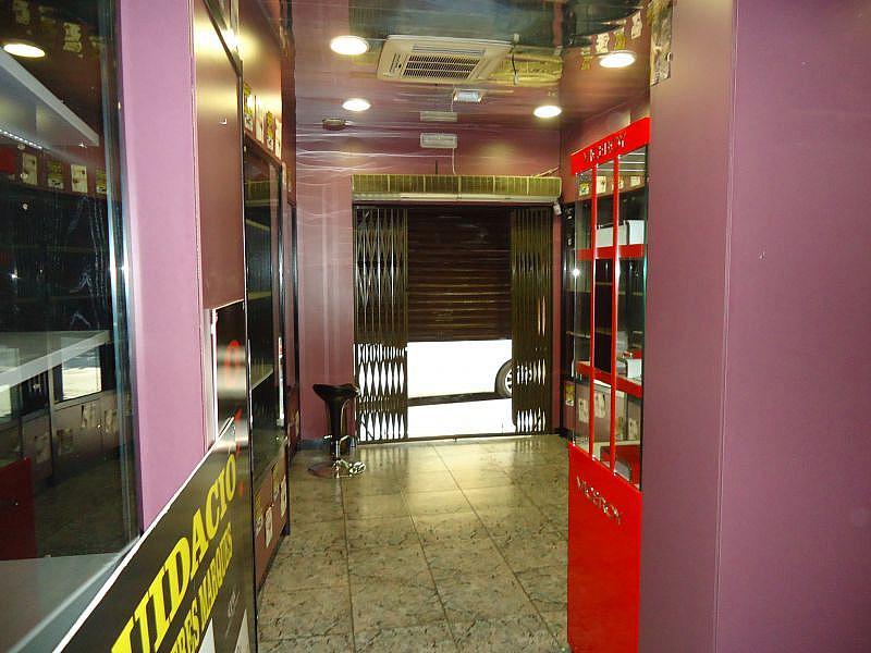 Foto - Local comercial en alquiler en calle Pompeu Fabra, Santa Coloma de Gramanet - 329368485