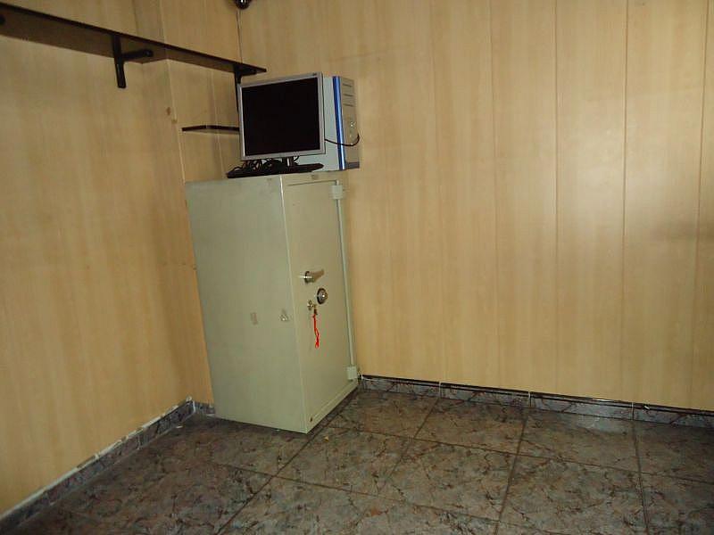 Foto - Local comercial en alquiler en calle Pompeu Fabra, Santa Coloma de Gramanet - 329368491