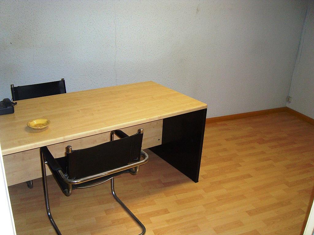 Despacho en alquiler en calle Portalet, Eixample Tarragona en Tarragona - 128543478