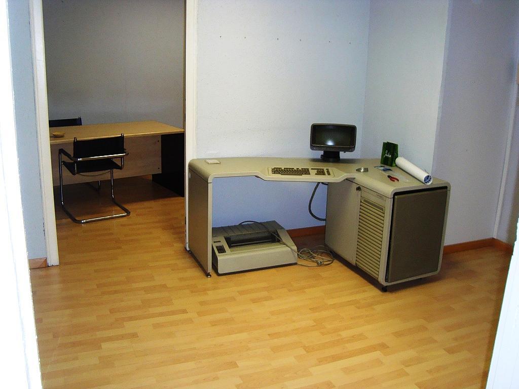 Despacho en alquiler en calle Portalet, Eixample Tarragona en Tarragona - 128543479