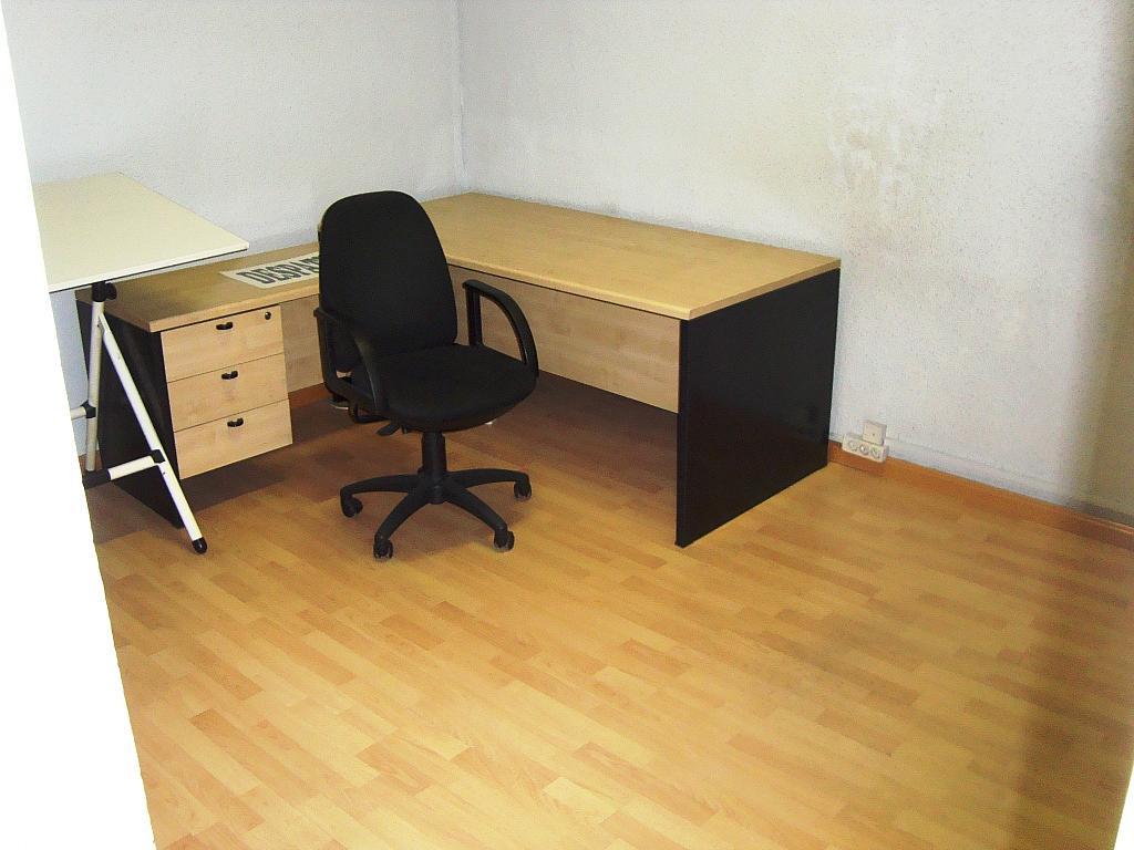 Despacho en alquiler en calle Portalet, Eixample Tarragona en Tarragona - 128543486