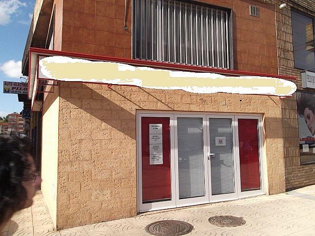 Local comercial en alquiler en Barrio la Inmobiliaria en Torrelavega - 146385405