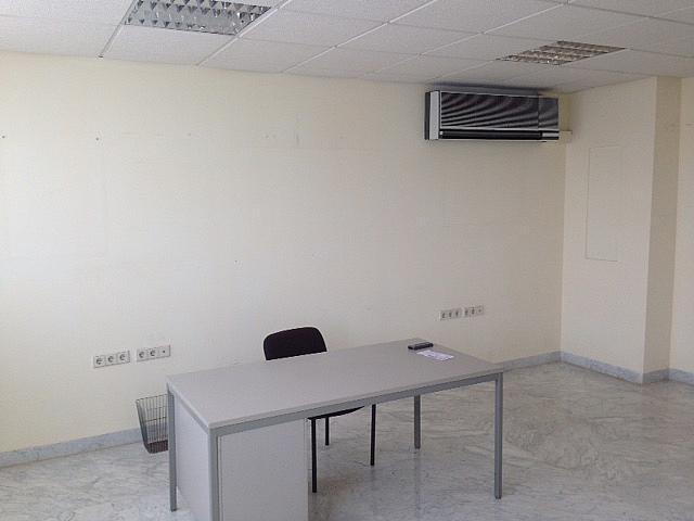 Oficina en alquiler en Mairena del Aljarafe - 397618513