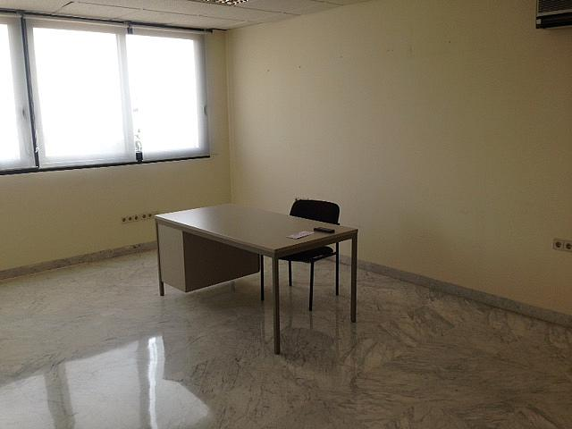 Oficina en alquiler en Mairena del Aljarafe - 397618516