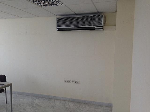 Oficina en alquiler en Mairena del Aljarafe - 397618519