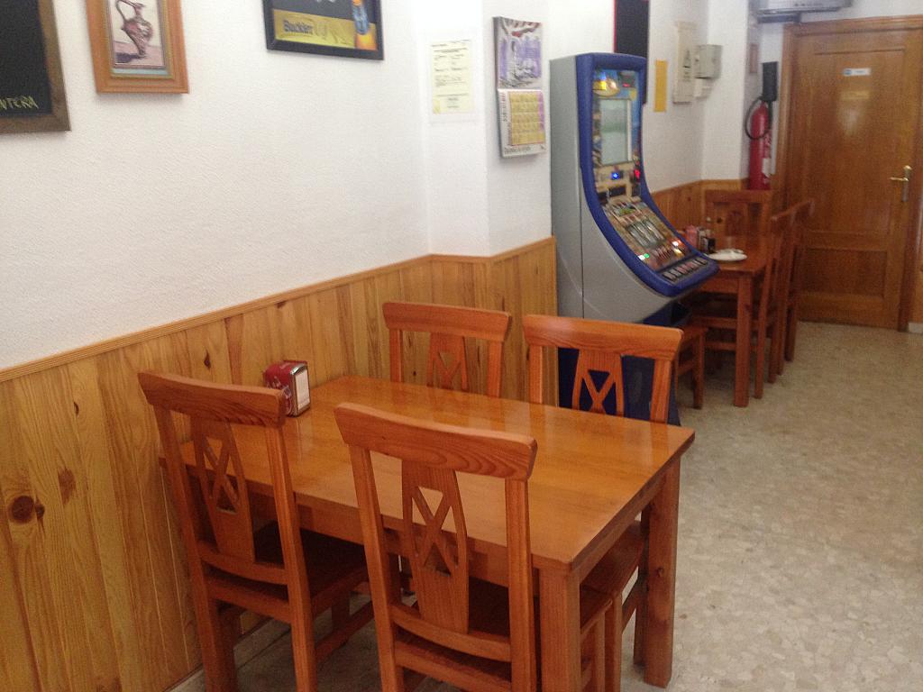 Bar en alquiler en San Juan de Aznalfarache - 197494683