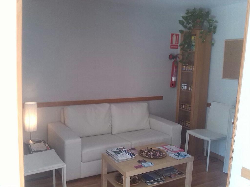 Local comercial en alquiler en Macarena Norte  en Sevilla - 203303266