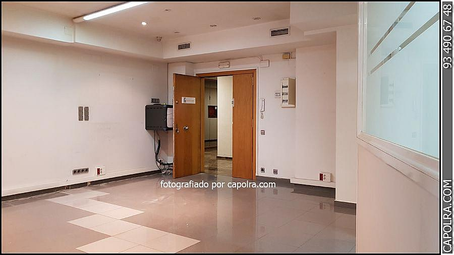 Imagen sin descripción - Oficina en alquiler en Sant Gervasi – Galvany en Barcelona - 306178513