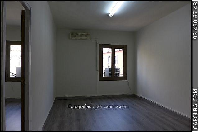 Imagen sin descripción - Oficina en alquiler en El Raval en Barcelona - 256676778