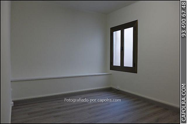 Imagen sin descripción - Oficina en alquiler en El Raval en Barcelona - 256676787