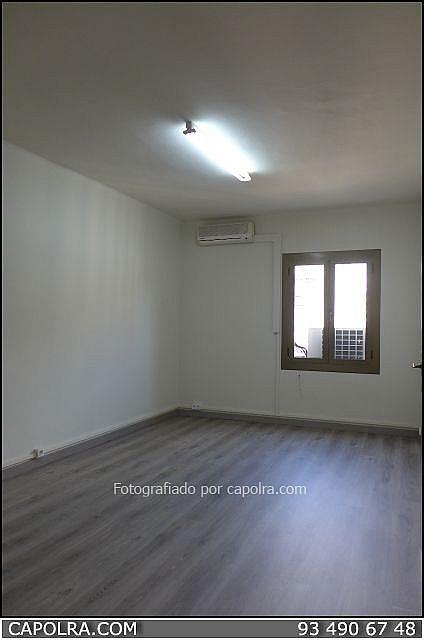 Imagen sin descripción - Oficina en alquiler en El Raval en Barcelona - 256676793