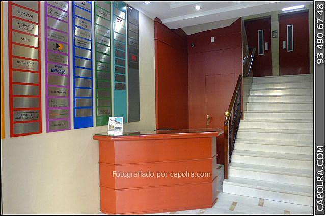 Imagen sin descripción - Oficina en alquiler en El Raval en Barcelona - 256676826