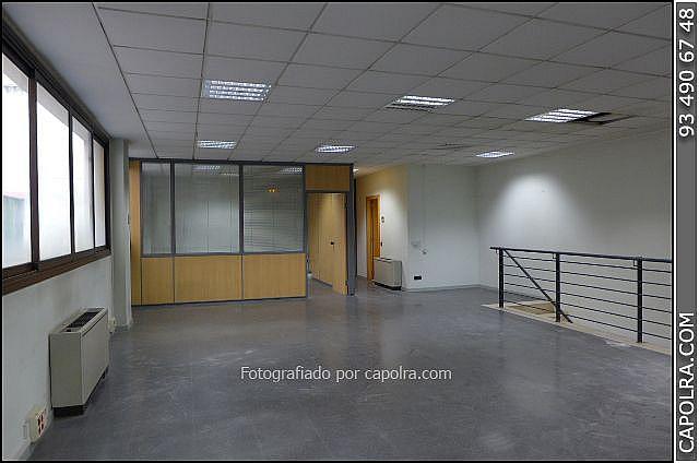 Imagen sin descripción - Oficina en alquiler en Gràcia en Barcelona - 377352518