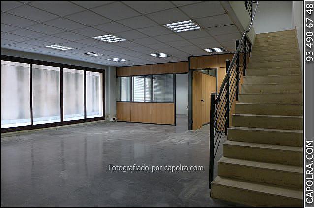 Imagen sin descripción - Oficina en alquiler en Gràcia en Barcelona - 377352551