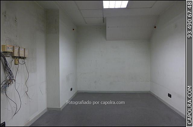 Imagen sin descripción - Oficina en alquiler en Gràcia en Barcelona - 377352557