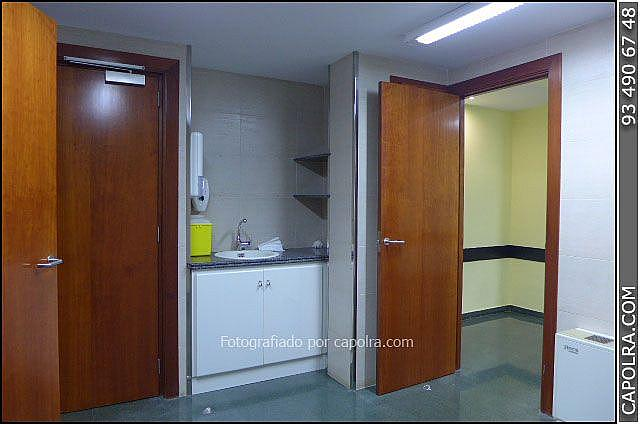 Imagen sin descripción - Oficina en alquiler en Sarrià - sant gervasi en Barcelona - 262381644