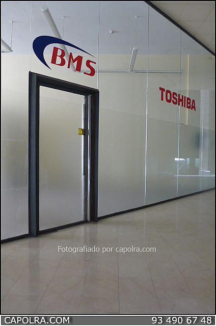 Imagen sin descripción - Local comercial en alquiler en Barcelona - 267701018