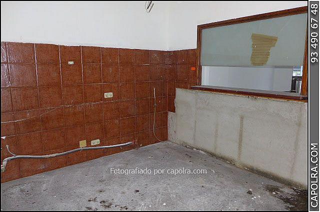 Imagen sin descripción - Local comercial en alquiler en Eixample en Barcelona - 349987940