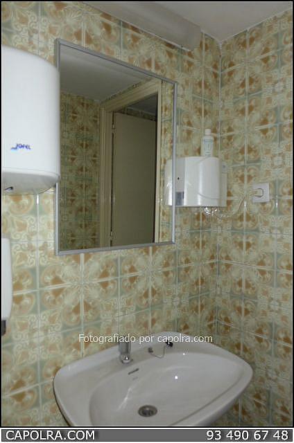 Imagen sin descripción - Oficina en alquiler en Sant Martí en Barcelona - 274401188