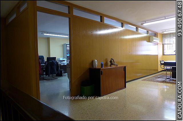 Imagen sin descripción - Oficina en alquiler en Eixample en Barcelona - 274856823