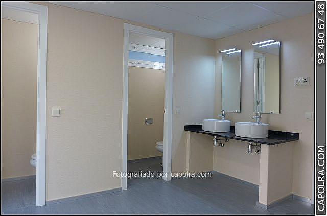 Imagen sin descripción - Oficina en alquiler en Barcelona - 324160948