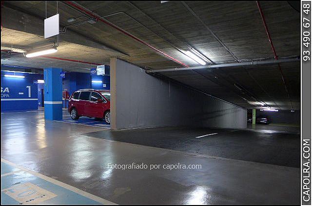 Imagen sin descripción - Oficina en alquiler en Hospitalet de Llobregat, L´ - 289931149