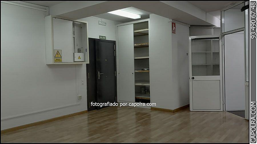 Imagen sin descripción - Oficina en alquiler en Sant martí en Barcelona - 379624672