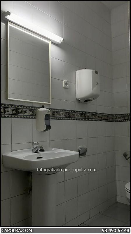 Imagen sin descripción - Oficina en alquiler en Sant martí en Barcelona - 379624684