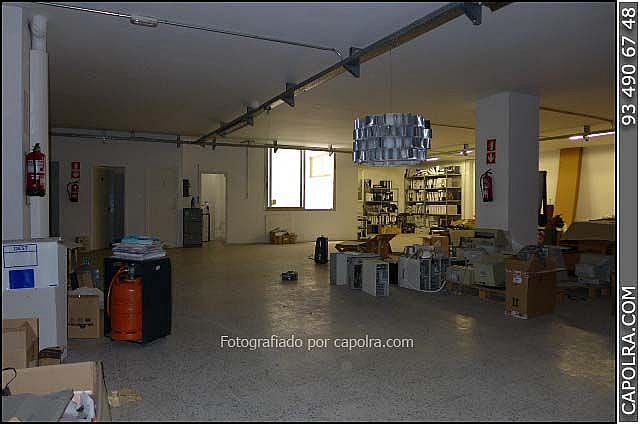 Imagen sin descripción - Edificio en alquiler en Barcelona - 326949171