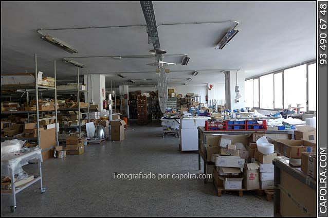 Imagen sin descripción - Edificio en alquiler en Barcelona - 326949198