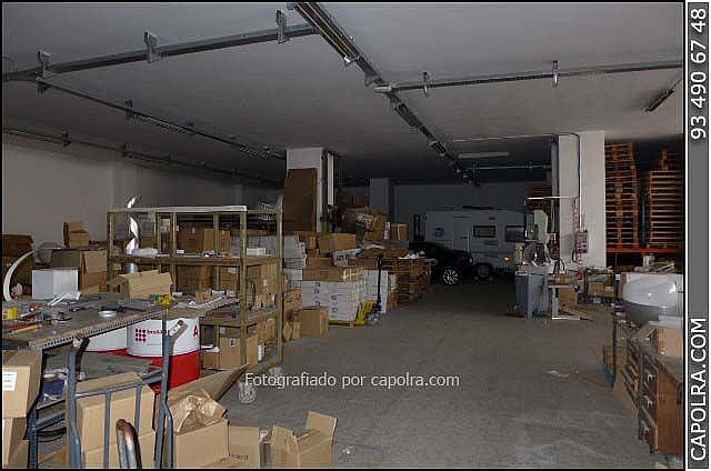 Imagen sin descripción - Edificio en alquiler en Barcelona - 326949201