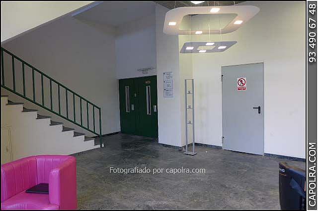 Imagen sin descripción - Edificio en alquiler en Barcelona - 326949222