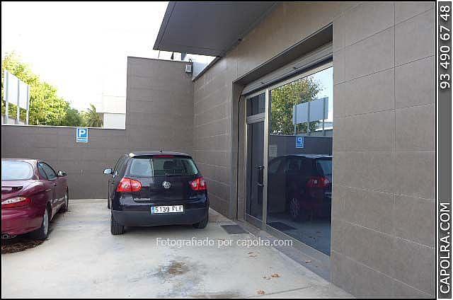 Imagen sin descripción - Edificio en alquiler en Barcelona - 326949231