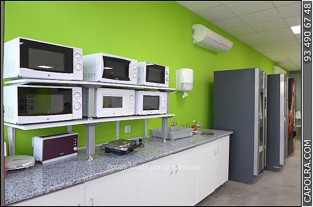 Imagen sin descripción - Oficina en alquiler en Sant Cugat del Vallès - 330314659