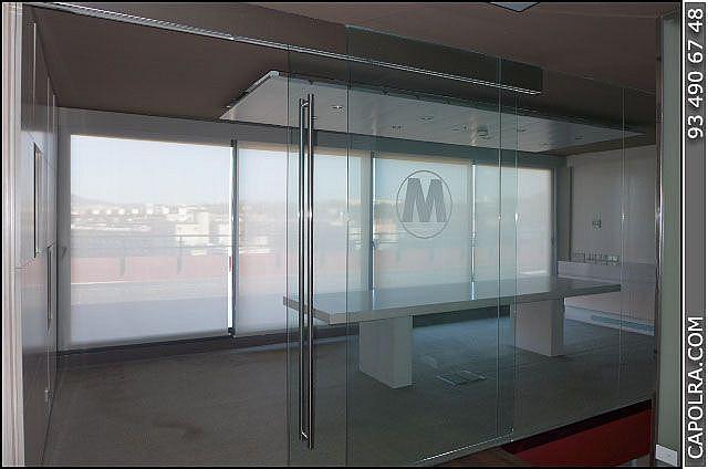 Imagen sin descripción - Nave en alquiler en Zona Franca- Port en Barcelona - 220369701