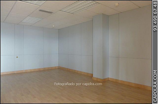 Imagen sin descripción - Oficina en alquiler en Sant Joan Despí - 220380207