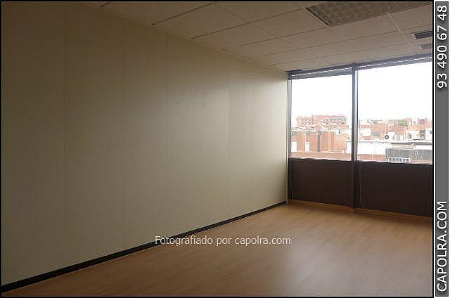 Imagen sin descripción - Oficina en alquiler en Sant Joan Despí - 220380276