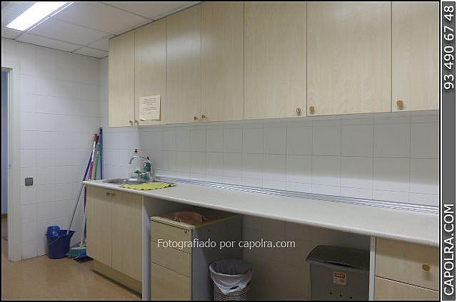 Imagen sin descripción - Oficina en alquiler en Sant Joan Despí - 377352221