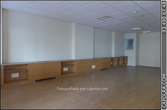 Imagen sin descripción - Oficina en alquiler en Eixample en Barcelona - 220373523
